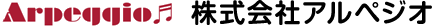 株式会社アルペジオ -東京都昭島市・香川県高松市に4つの保育園を運営-